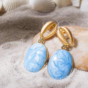 Серьги 'Ракушка' акварель, цвет голубой в золоте Ош