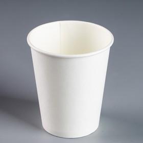"""Стакан """"Белый"""" для горячих напитков, 250 мл, диаметр 80 мм"""