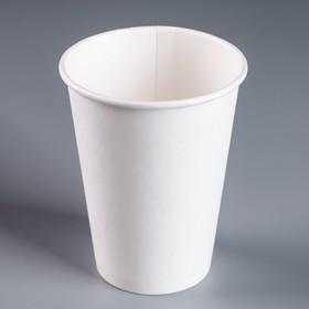 """Стакан """"Белый"""" для горячих напитков, 350 мл , диаметр 90 мм"""