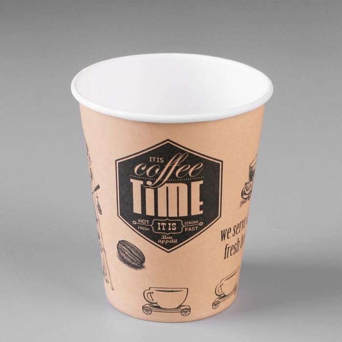 Стакан Кофе тайм, для горячих напитков 250 мл, диаметр 80 мм