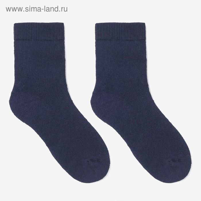 Носки детские махровые, цвет тёмно-синий, размер 20-22