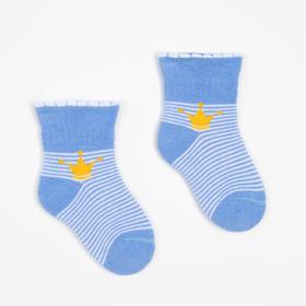 Носки детские махровые, цвет голубой, размер 11-12