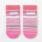 Носки детские махровые, цвет розовый, размер 7-8