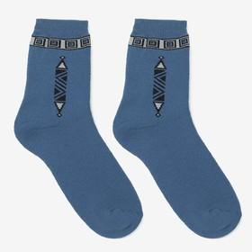 Носки женские махровые, цвет джинсовый, размер 23-25