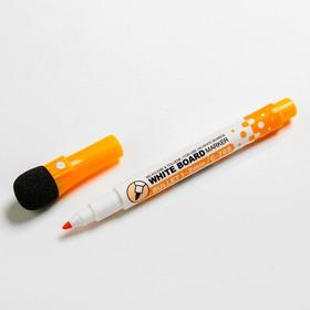 Маркер на водной основе с магнитом Оранжевый 2х2х13,5 см Ош