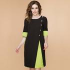 Платье женское «Мандоро», размер 46, цвет чёрный, оливковый