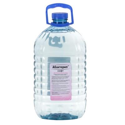 Жидкое мыло Абактерил-СОФТ ПЭТ, антибактериальное, 5 л - Фото 1