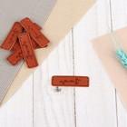 Набор нашивок «Hand made», 5 × 1,5 см, 10 шт
