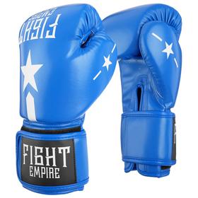 Перчатки боксёрские FIGHT EMPIRE, 14 унций, цвет синий
