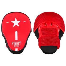 Лапа боксёрская FIGHT EMPIRE, 1 шт., цвет красный/чёрный