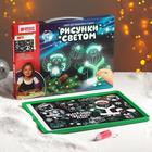 Планшет для рисования светом «Весёлого Нового года!» Снегурочка и Дед Мороз