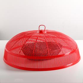 Сетка для укрывания еды Доляна, 50×50×17 см, цвет МИКС Ош