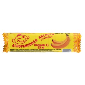 Аскорбиновая кислота с сахаром банан, 10 шт по 3 г Ош