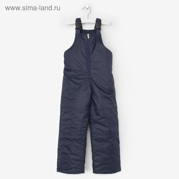 Полукомбинезон детский мембрана, синий, 110 см