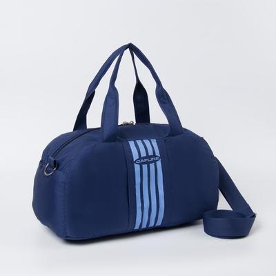 Сумка спортивная, отдел на молнии, наружный карман, длинный ремень, цвет синий - Фото 1
