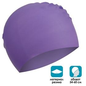 Шапочка для плавания, взрослая, цвета МИКС