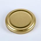 Крышка для консервирования «Золотая», d = 66 мм