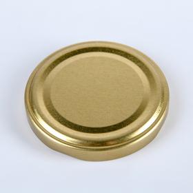 Крышка для консервирования «Золотая», d = 66 мм Ош