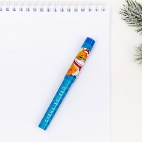 Ручка «Очень весело»