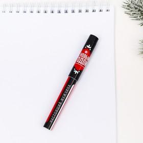 Ручка «Настоящий мужик»