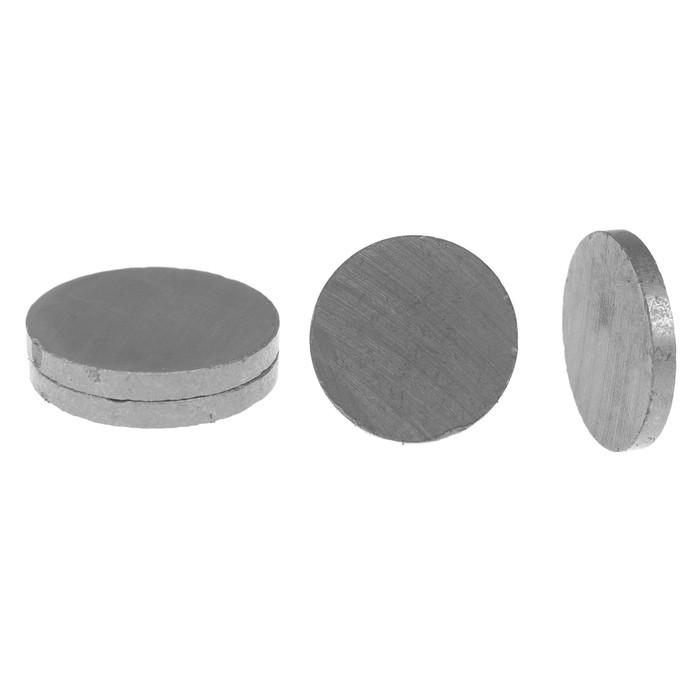 Магнит Круг набор 4 шт, размер 1 шт. 2,5 см