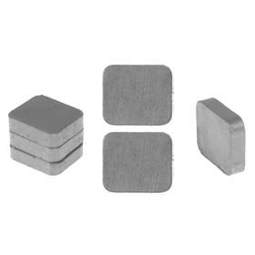 """Магнит """"Прямоугольник"""" набор 6 шт, размер 1 шт. 1,5×1,3 см"""