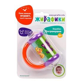 Погремушка «Барабан», с колокольчиком, цвет МИКС