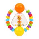 Погремушка-прорезыватель Жирафики «Радужный жирафик»