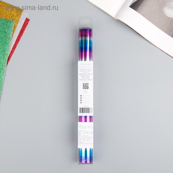 """Тонерочувствительная фольга для MINC """"Heidi Swapp""""   Pink Rainbow - 31.12х183 см"""