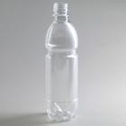 Бутылка одноразовая, 0,5 л, ПЭТ, без крышки, 100 шт/уп, цвет прозрачный
