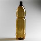 Бутылка одноразовая, 1,5 л, ПЭТ, без крышки, 50 шт/уп, цвет коричневый