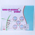 Мобиль музыкальный «Зверюшки на качалке», заводной, наклейка МИКС - Фото 8