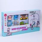 Мобиль музыкальный «Машинка. Мишки на кольце», заводной, наклейка МИКС - Фото 9