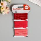 "Набор лент WRMK ""Sew Ribbon"" - Цвет «Red» 1,83 м"