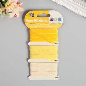 """Набор лент WRMK """"Sew Ribbon"""" - Цвет «Yellow» 1,83 м"""