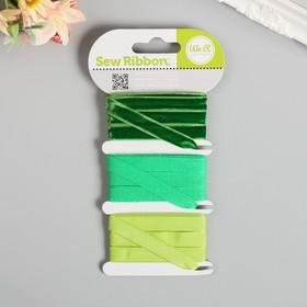 """Набор лент WRMK """"Sew Ribbon"""" - Цвет «Green» 1,83 м"""