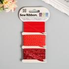 "Набор лент WRMK ""Sew Ribbon"" - Цвет «Crimson» 1,83 м"