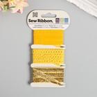 "Набор лент WRMK ""Sew Ribbon"" - Цвет «Gold» 1,83 м"