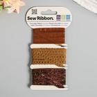 "Набор лент WRMK ""Sew Ribbon"" - Цвет «Chocolate» 1,83 м"