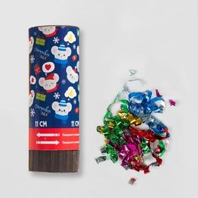 Хлопушка поворотная 'Счастливого года' (конфетти+фольга серпантин) 11 см Ош