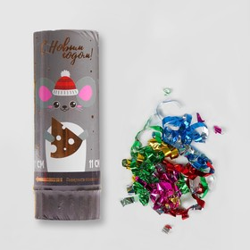 Хлопушка поворотная 'С Новым Годом' (конфетти+фольга серпантин) 11 см Ош