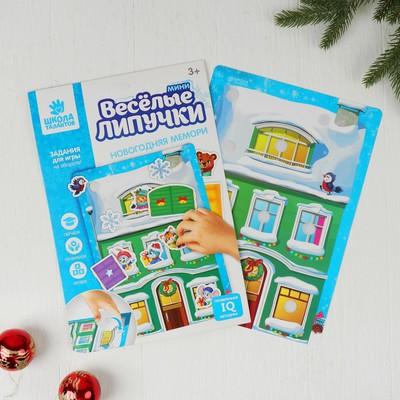 Игра на липучках «Новогодняя мемори», тренируем память - Фото 1