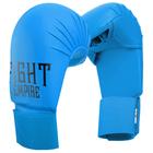 Перчатки для карате FIGHT EMPIRE, размер L, цвет синий