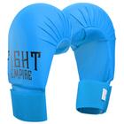 Перчатки для карате FIGHT EMPIRE, размер M, цвет синий
