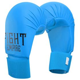 Перчатки для карате FIGHT EMPIRE, размер XL, цвет синий
