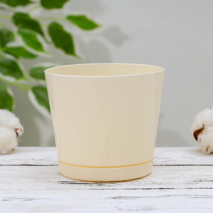Горшок для цветов 0,5 л Easy Grow, D=10 см, с прикорневым поливом, цвет молочный