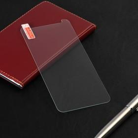 Защитное стекло LuazON для Xiaomi Redmi 5 Pro, 0.26 мм, 9Н,