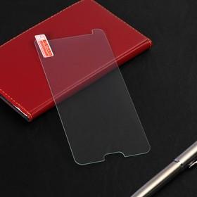 Защитное стекло LuazON для Honor V10, 0.26 мм, 9Н,