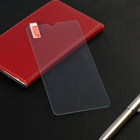 Защитное стекло LuazON для Huawei Mate 20, 0.26 мм, 9Н,