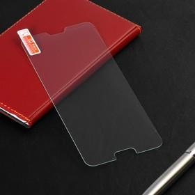 Защитное стекло LuazON для Huawei P20 Pro, 0.26 мм, 9Н,